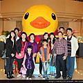 2014-01-25 基隆長榮桂冠酒店