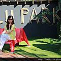 2014-07-06 Lu Park