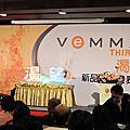 VEMMA2010 in Taiwan 台灣新品發表會暨第一年年會