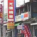 2014.08.26 台東輕旅行