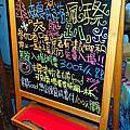 2014.12.25南夏部落瘋年季之大染趴