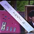 截圖:恋のから騷ぎ II-Ep2 笑われる女