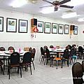 吉林海產餐廳
