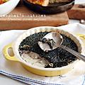 【甜點】黑芝麻烤布蕾。Black sesame crème brulée