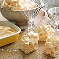 【甜點】手作棉花糖,百香果口味。passionfruit marshmallows