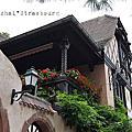 【法國。Strasbourg】結婚八週年在史特拉斯堡Restaurant Buerehiesel