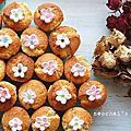 【蛋糕】「只想窩在家的休日好食光」漏網料理,果醬杯子蛋糕+棉花糖小花裝飾+三種實用Toppings。
