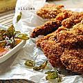 【餐點】「休日好食光」漏網食譜,香酥芝麻淺炸小雞塊。