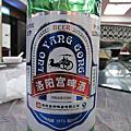 2011.10.18 洛陽