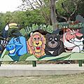 2011.04.05 壽山動物園