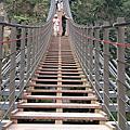 2006.10.28 南投 . 竹山 . 太極峽谷 . 梯子吊橋