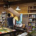 書店木工DIY