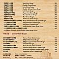 台北吃東西