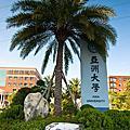 台中-亞洲大學