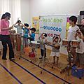 2014.10.05秋季招生體驗課程