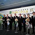 1030306台北國際自行車展