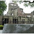 2010夏遊關西廣島--廣島、宮島篇