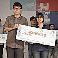 2013新北市紀錄片獎公開審片暨優選名單發佈會