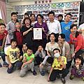 參訪榮光育幼院