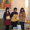 2011國際書展為幸福朗讀+影友會