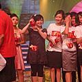 2009海峽兩岸電視新人主持大賽