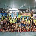 103年防溺教育