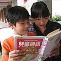 20161206雲水書車至同仁國小服務