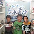 20161227雲水書車至大崙國小塗溝分校服務
