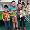 20170111雲水書車至梅山幼兒園服務