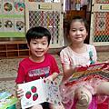 20170621雲水書車至梅山幼兒園服務