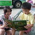 20171014雲水書車至善牧基金會服務