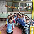 20171110雲水書車至民雄幼兒園服務