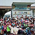 20171220雲水書車至太平國小服務