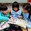 20180105雲水書車至民雄幼兒園服務
