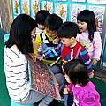 20180124雲水書車至梅山幼兒園服務