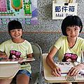 20180508雲水書車至同仁國小服務