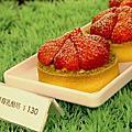 可愛國度新竹下午茶-紅帽烘培