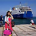 藍天●白雲●愛琴海Day1