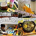 2017.02.13台中小樂圓親子餐廳