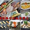 2017.05.27纓風壽司