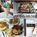 2017.10.04 Molly cafe