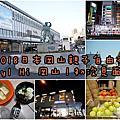 2018.01.23日本岡山