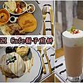 2018.04.28HUZI CAFE