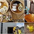 2018.06.30小井玉