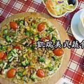 2018.08.15凱瑞美式蔬食廚房