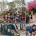 2019.03.02新化體育公園