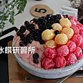 2019.09.07双利冰饌