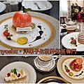 2019.11.16洋菓子世界紅茶
