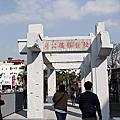 2020.03.13樂河廣場