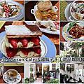 2020.03.15 La Belle Maison Cafe 法國鬍子手工甜品咖啡餐廳